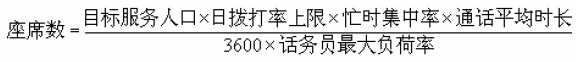 V{L`{UWO3HC的的CULT.png