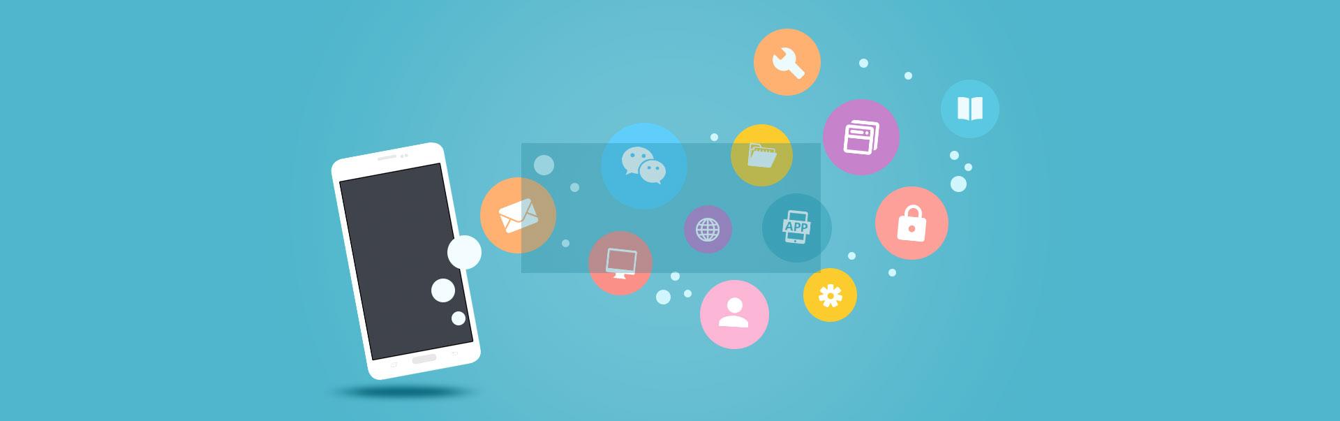 APP、微信、WEB在线客服<br/>移动互联网应用开发