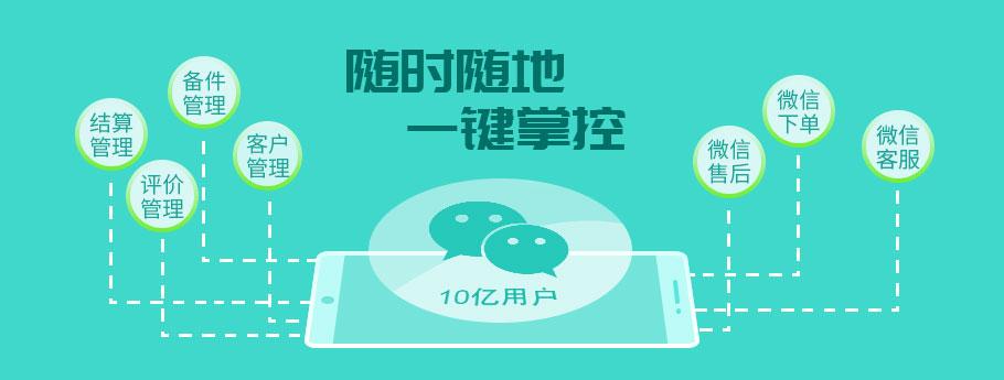 网站新闻配图-微信.jpg
